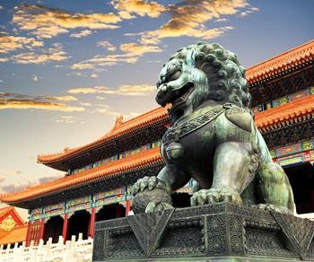 Mandarim na China (Pequim)